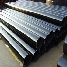 Black Steel pipe SCH 80