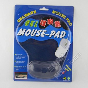 Mousepad Bantal HQ
