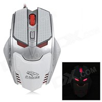 MOU-RH1591 R-Horse Gaming Mouse FC-1591 Model Terminator 1