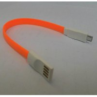 Kabel data magnet high speed 25CM [ML]