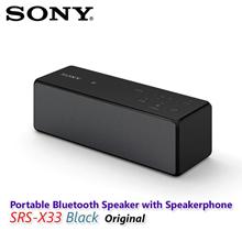 SONY Bluetooth Speaker with Speakerphone SRS-X33 -