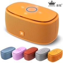 [SUPER BASS HQ] SPKBT-K5 Speaker Bluetooth KING-ON