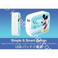 Distributor Powerbank Disney Original 6000Ma Mickey Mouse 3
