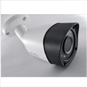 From CCTV Camera Oudoor Infinity 0
