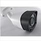Kamera CCTV Oudoor Infinity