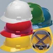 Helm Safety Proyek MSA