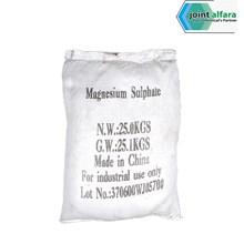 Magnesium Sulphate - Bahan Kimia Industri