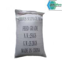 Ferrous Sulphate Heptahydrate - Bahan Kimia Industri