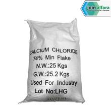 Calcium Chloride Flake 74% -  Kimia Industri