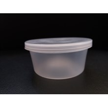 PLASTIC FOOD JAR 50 g CHEAPEST SURABAYA