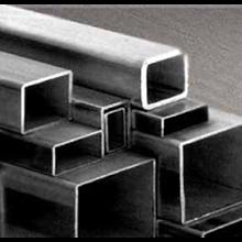 Pipa Kotak / Hollow Structure Ukuran 20x20