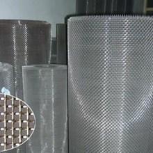 Wiremesh Stainless Steel ayakan mesh 12
