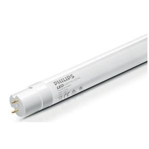 Essential LEDtube