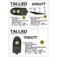 LED lamp 60 Watt 70 & (AC DC &)