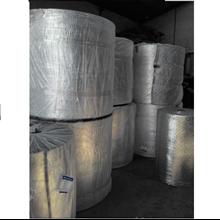 Articcell Crosslinked Polyethylene (XPE) Foam