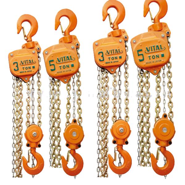 Chain Block VITAL