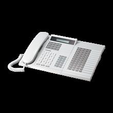 Nurse Call Commax 50 Channel Jns 4Cm ( Pemanggil Perawat )