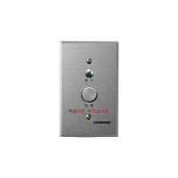 Es-400  ( Emergency Button ) Nurse Call Commax
