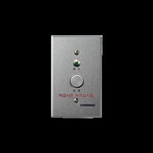 Emergency Button Es 400  Nurse call Commax