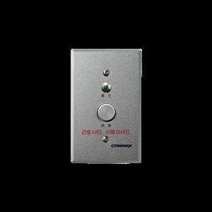 Nurse Call Commax Presence Switch Pb 500