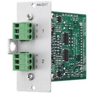 Dari TOA AN-001T Ambient Noise Controller Module (Amplifier) 0