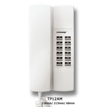 Intercom Commax TP12AM