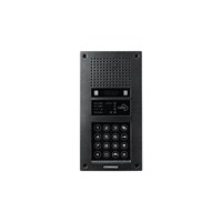 Jual Video Intercom Multi Apartment Commax ( video door phone ) 2