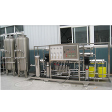Boiler Chemicals Treatment