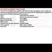 Sell Tank Zid Fire Bladder Tank Foam 2