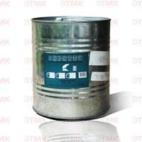 Polar Bear Brand Peppermint Oil 1