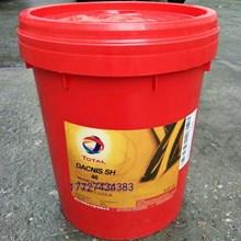 Oli Industri Total Dacnis SH 46 ( Oli Sintetis Kompresor Udara )