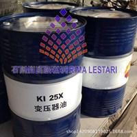 Distributor Oli Kunlun KL 25X ( Oli Trafo ) 3