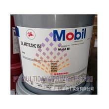 Mobil EAL ARTIC 32 46 68 100 220