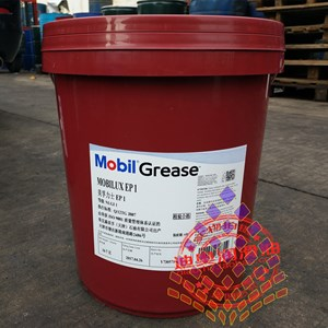 Sell Grease Mobilux EP 1 2 3 ( Grease NLGI 1 2 3 ) from Indonesia by