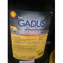 Shell Gadus S2 V100 2 ( High Performance Grease )