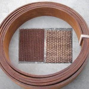 Brake Lining ( Non Asbestos)