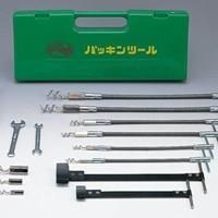 Valqua Packing Tool 1