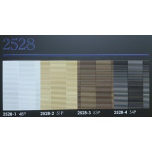 Wallpaper Tipe 2528
