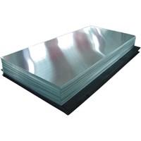 Plat Aluminium Aluminium Sheet Lunak