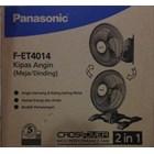 Kipas Angin - CrossOver Strong Fan Panasonic 1