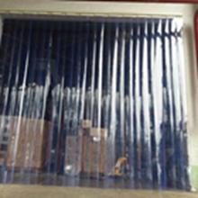 Tirai PVC Curtain Blue Clear Outdoor