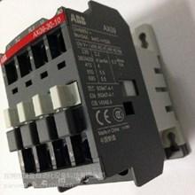 Kontaktor ABB AX09-30-10 Relay dan Kontaktor Listr