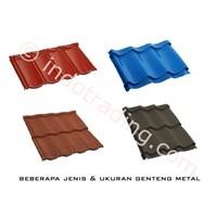 Several Metal Tiles