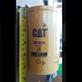 Filter Solar / Fuel Filter Caterpillar 399-8229