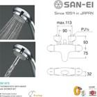 Kran Bathtub SAN-EI Berkualitas dan Bergaransi SK1870 2