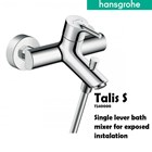 Hansgrohe shower tiang Seri croma select S 3