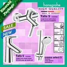 Hansgrohe shower tiang Seri croma select S