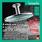 hansgrohe OverHead Shower Raindance 240 1