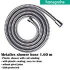 Hansgrohe Metaflex Shower Hose 3