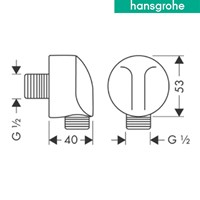 Jual Hansgrohe fixfit E shower Wall outlet 2
